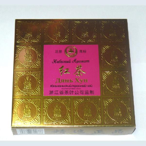 Чай Дянь Хун (Небесный Аромат)